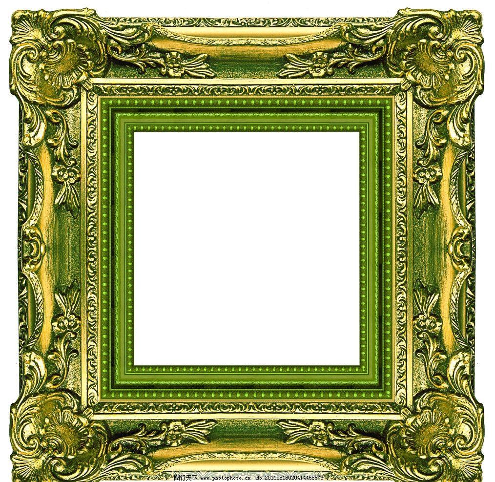 华丽欧式花纹相框 花边 边框 装饰框 古典 传统 欧式边框相框