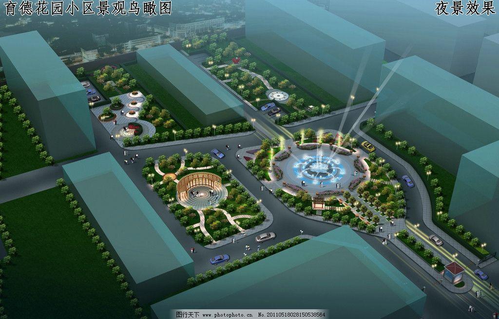 小区入口夜景设计 小区入口 夜景效果 方案 景观设计 环境设计 设计