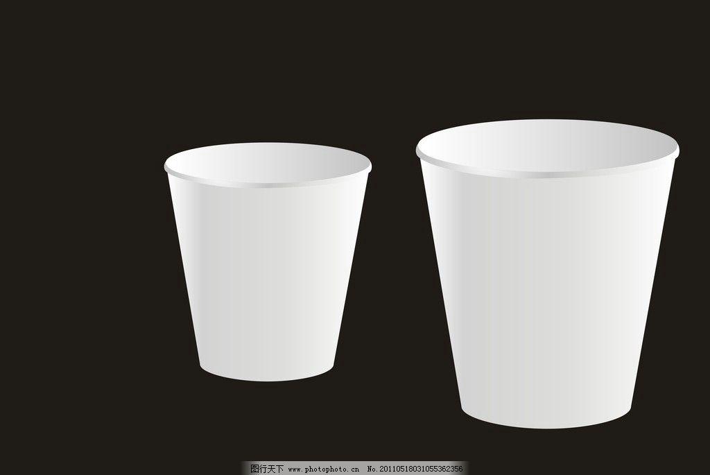 纸杯素材 杯子 其他 广告设计 设计 300dpi jpg
