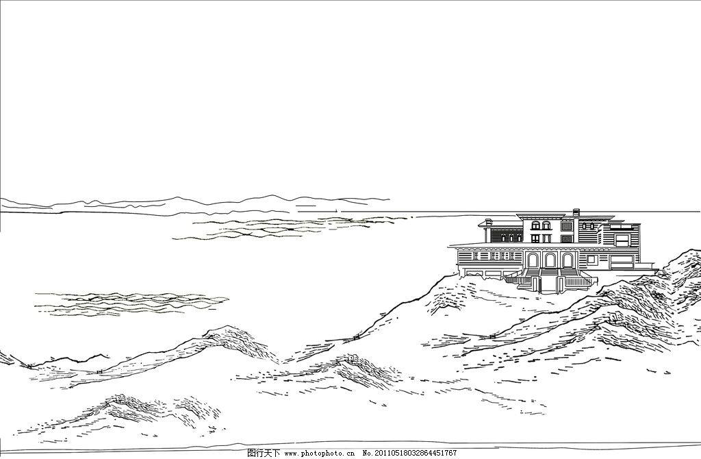 山水房子 线描图图片