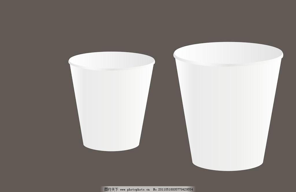 300dpi jpg 杯子 广告设计 其他 设计 纸杯素材设计素材 纸杯素材模板