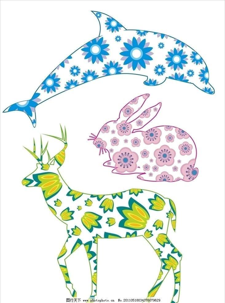 缤纷花纹的动物图片