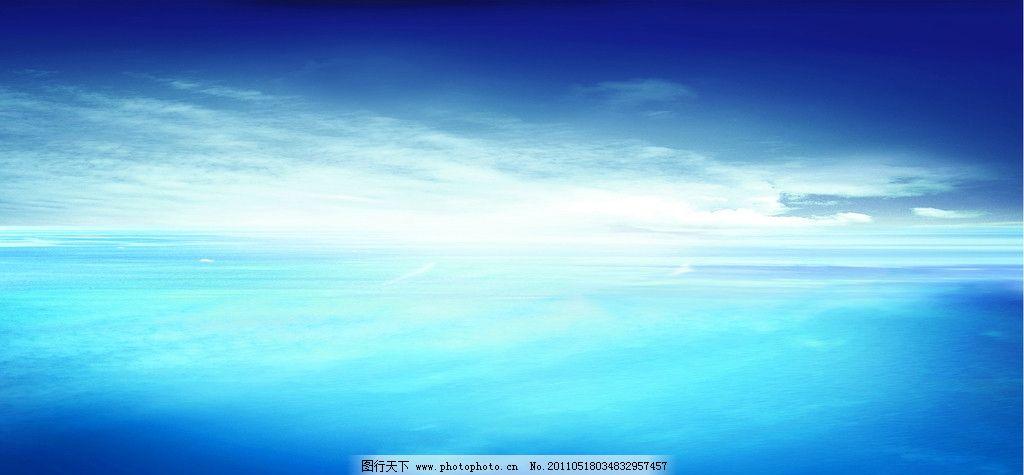 藍天大海 藍天 大海 海洋 藍色 冷色 寬闊 自然風景 自然景觀 攝影 30