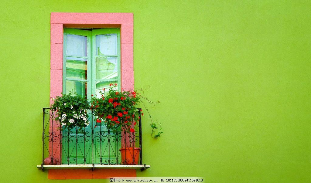 窗户 欧式 别墅 田园 风景美 新农村 花园 建筑摄影 建筑园林 摄影