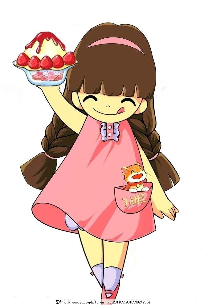 女孩与冰激凌 q版 女孩 冰激凌 动漫人物 动漫动画 设计 72dpi jpg