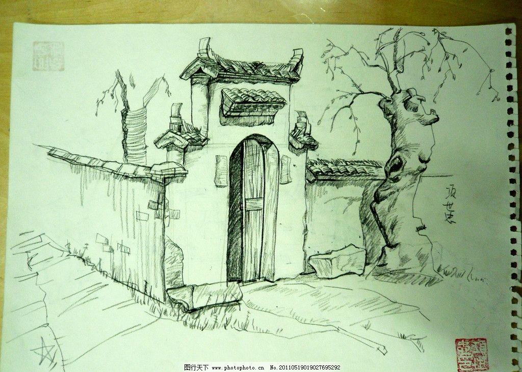 速写 风景速写 门 古树 画 绘画书法 文化艺术
