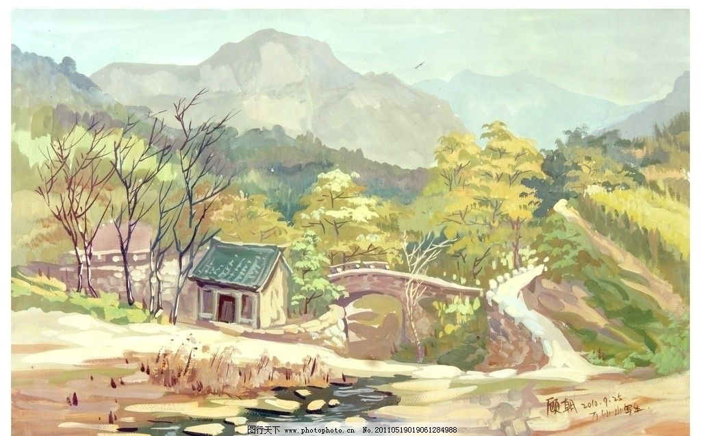 水粉儿童风景装饰画图片