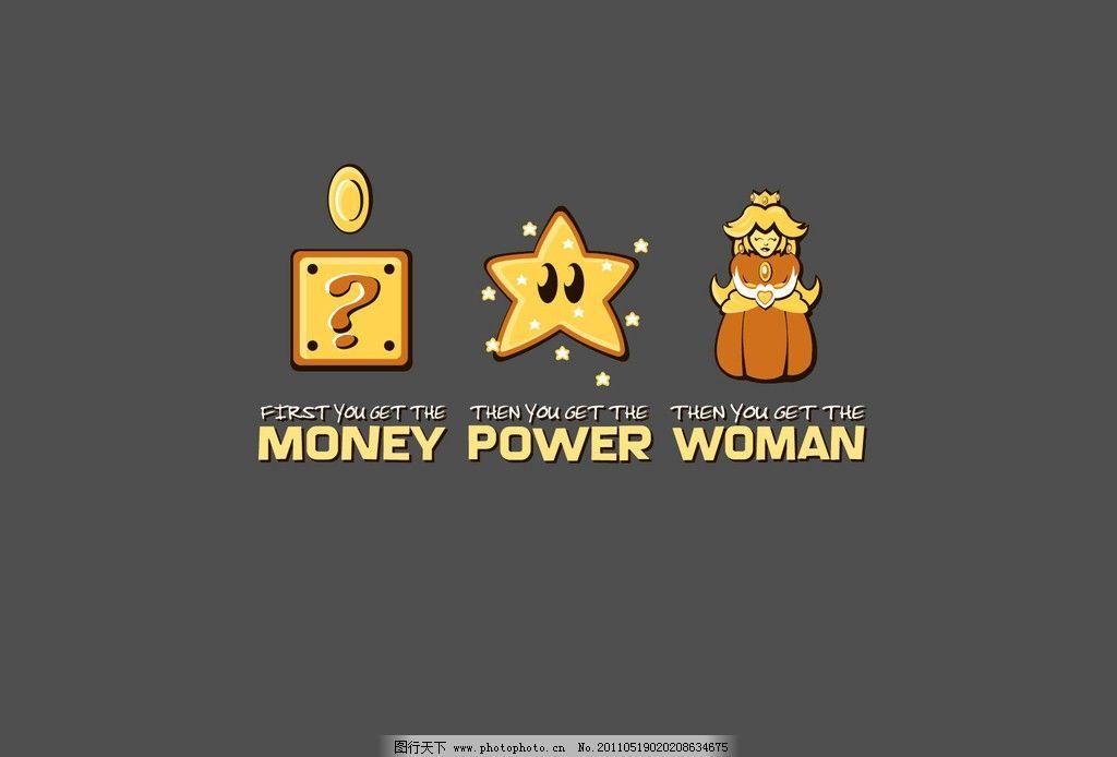 超级玛丽桌面 背景 可爱 卡通