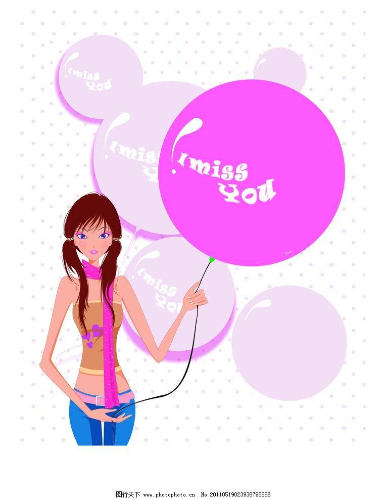 卡通时尚美女 矢量人物 时尚女人 夏装 气球 围巾 动漫人物 插画人物