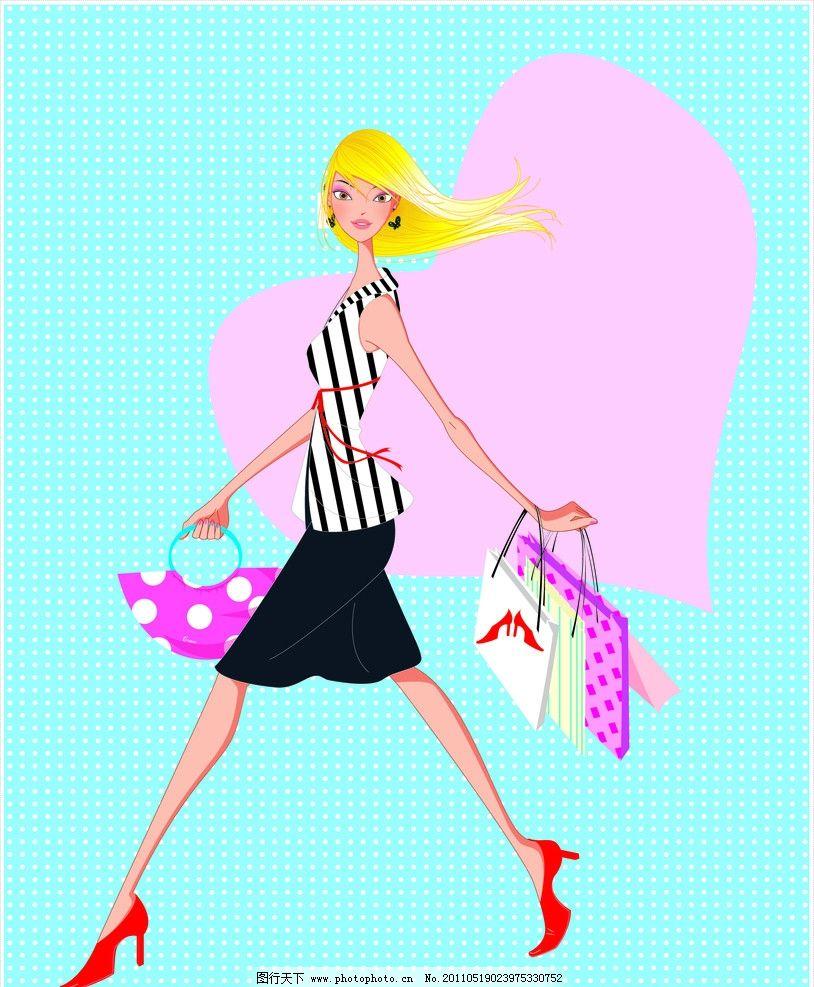 卡通购物美女 矢量人物 金发 粉红心 购物 时尚女人 红鞋子 黑裙子 动