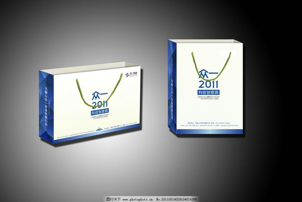 手拎袋 vi 纸袋 包装袋 2011 科技 创意 实业 矢量 包装设计 广告设计
