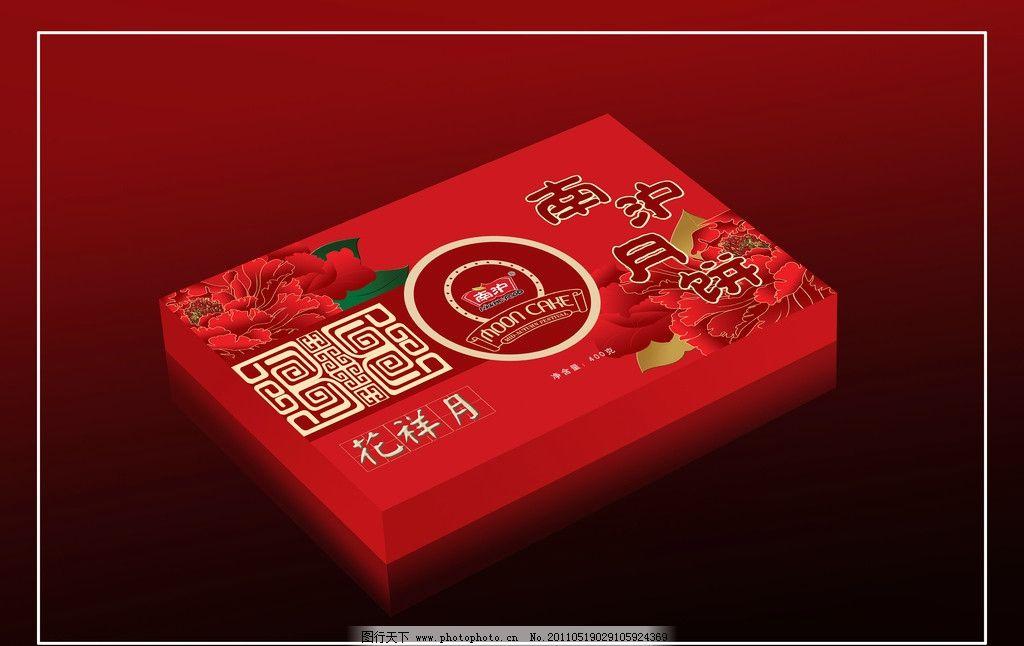 牡丹花月饼盒展开图 牡丹花 月饼盒 包装 花祥月 包装设计 广告设计