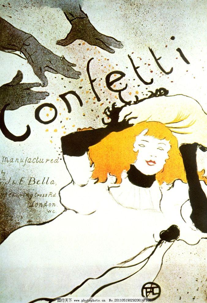 欧式海报 国外 欧洲 设计素材 人物 女人 手 白色 黄色