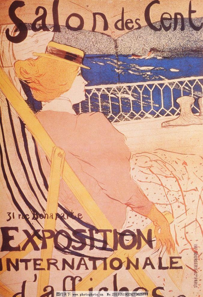 欧式海报 国外 欧洲 设计素材 人物 女人