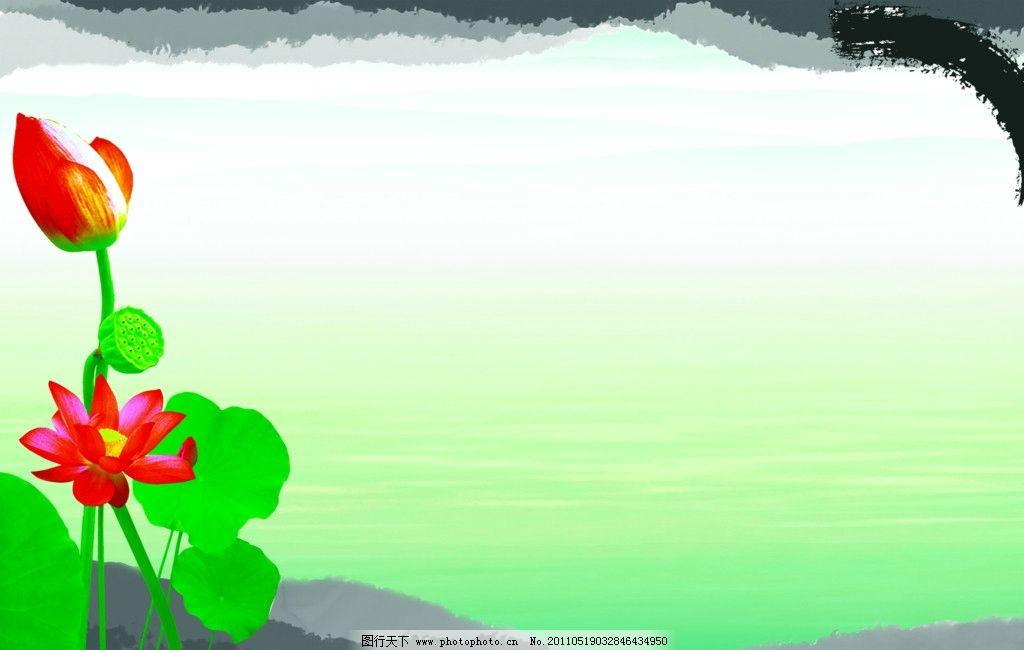 水墨荷花 水墨 水 绿色 渐变 荷叶 荷花 墨点 山 群山 风景 psd分层