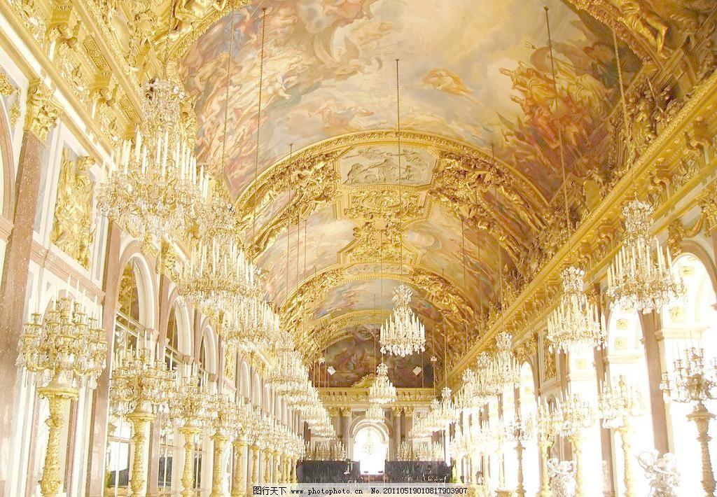 欧式皇宫 皇宫 宫殿 欧式室内高清图片