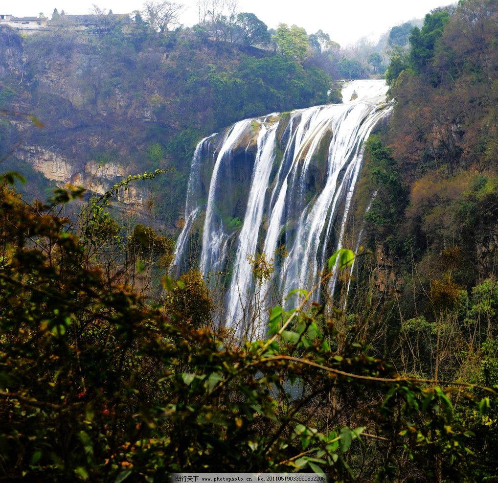 黄果树瀑布景区图片