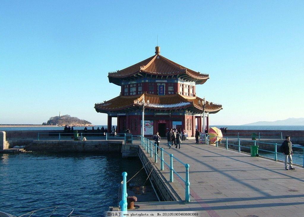 青岛栈桥(实际像素下非高清)图片