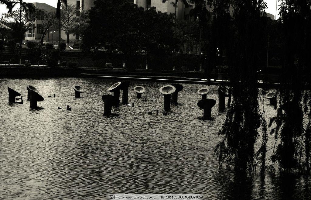 池塘风景 黑白 湖水 柳树 照片 怀旧 光影 喷泉 华大 学校 风景 华侨