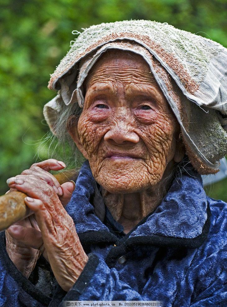 少数民族老妇人图片
