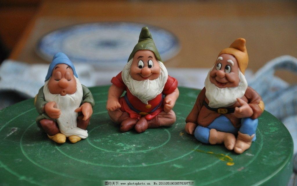 面人 小矮人 可爱 白雪公主 童话 人物 传统文化 文化艺术 摄影 300