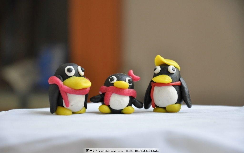 面人 小企鹅 企鹅 可爱 传统文化 文化艺术 摄影 300dpi jpg