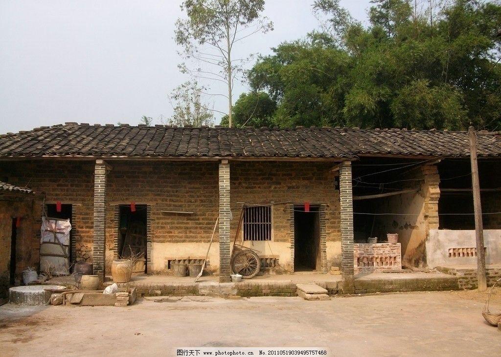 乡间老屋 老房子 瓦屋 平房 建筑摄影 建筑园林