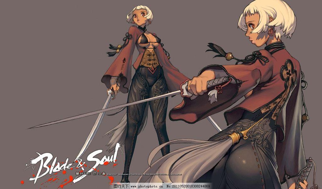 剑灵壁纸 动漫人物 动漫动画