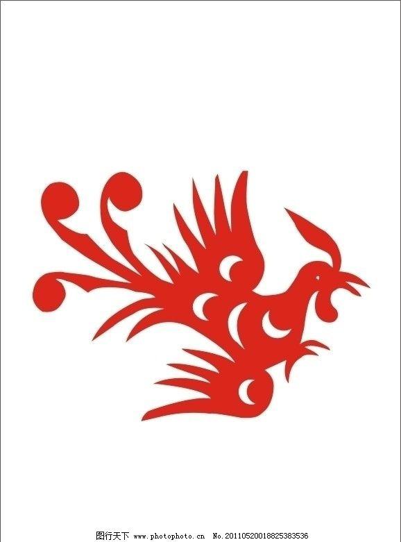 剪纸图案 中国传统剪纸图案凤凰 传统文化 文化艺术 矢量 cdr