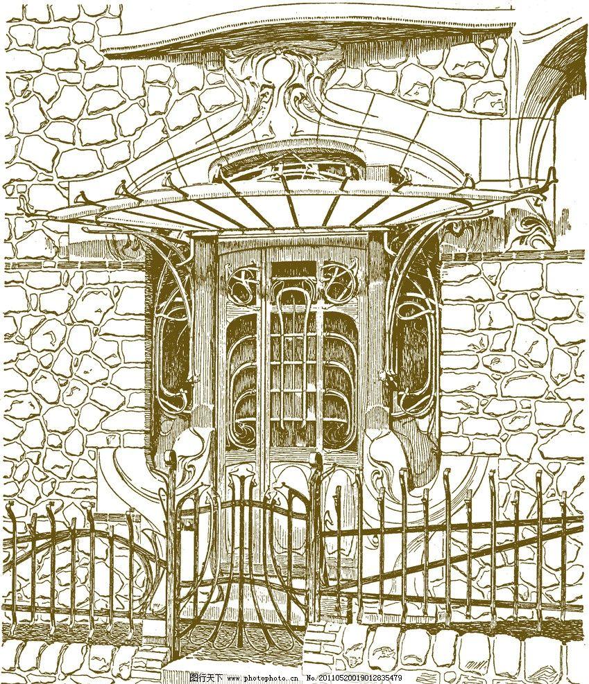 手绘欧式建筑图片