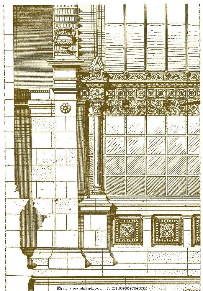 欧式怀旧建筑 手绘欧式建筑