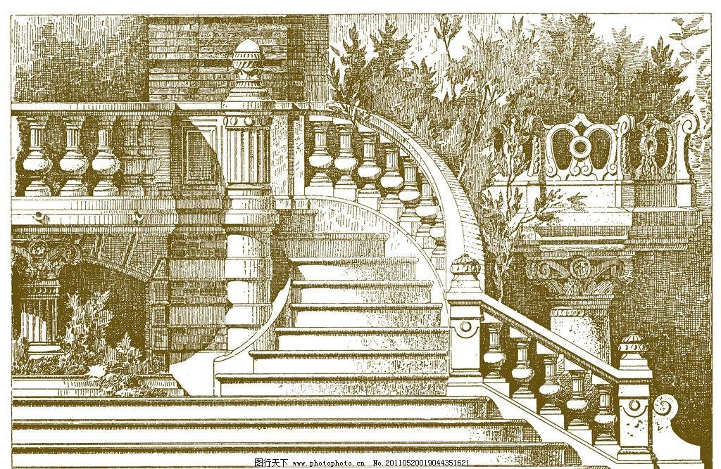 欧式建筑 楼梯 手绘画法