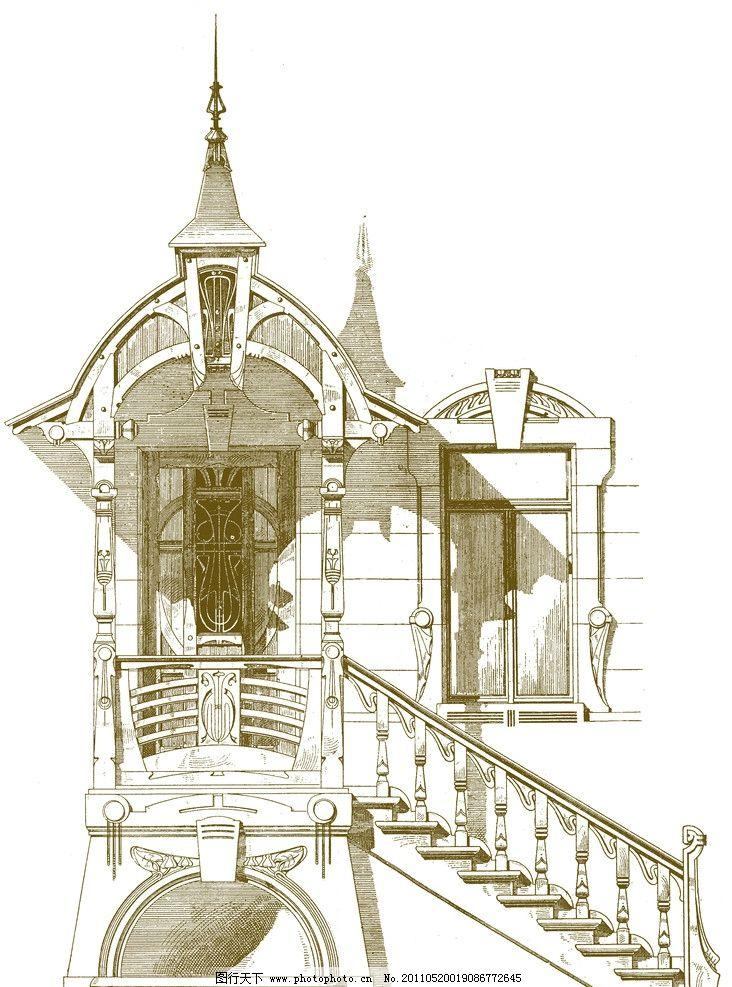 手绘欧式建筑 欧式建筑 手绘画法 建筑 楼房 复古 怀旧 陈旧 古朴