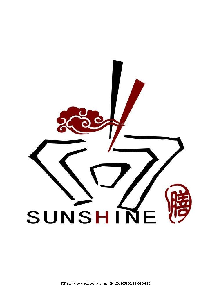 筷子标志 筷子 标志设计 企业logo标志 标识标志图标 矢量 cdr