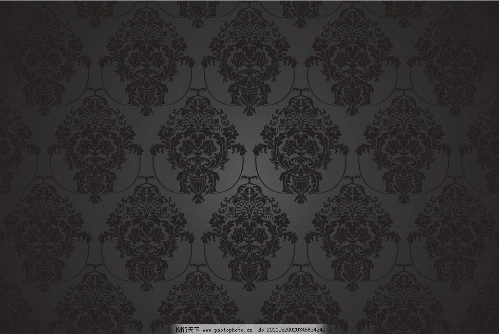 欧式古典花纹 欧式花纹 华丽 花边 边框 底纹 时尚花纹 欧式花边图片