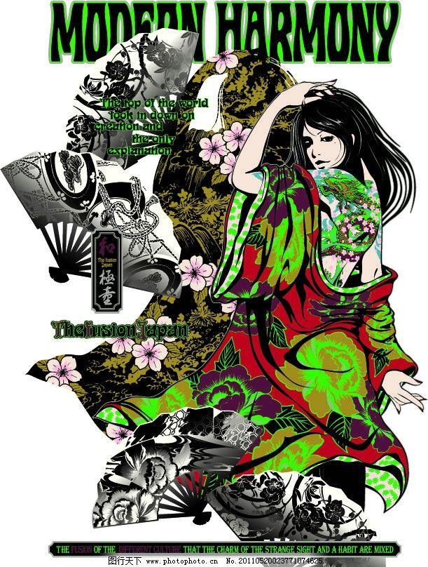 古代美女 纹身女郎 扇子 花 妇女女性 矢量人物 矢量 ai图片
