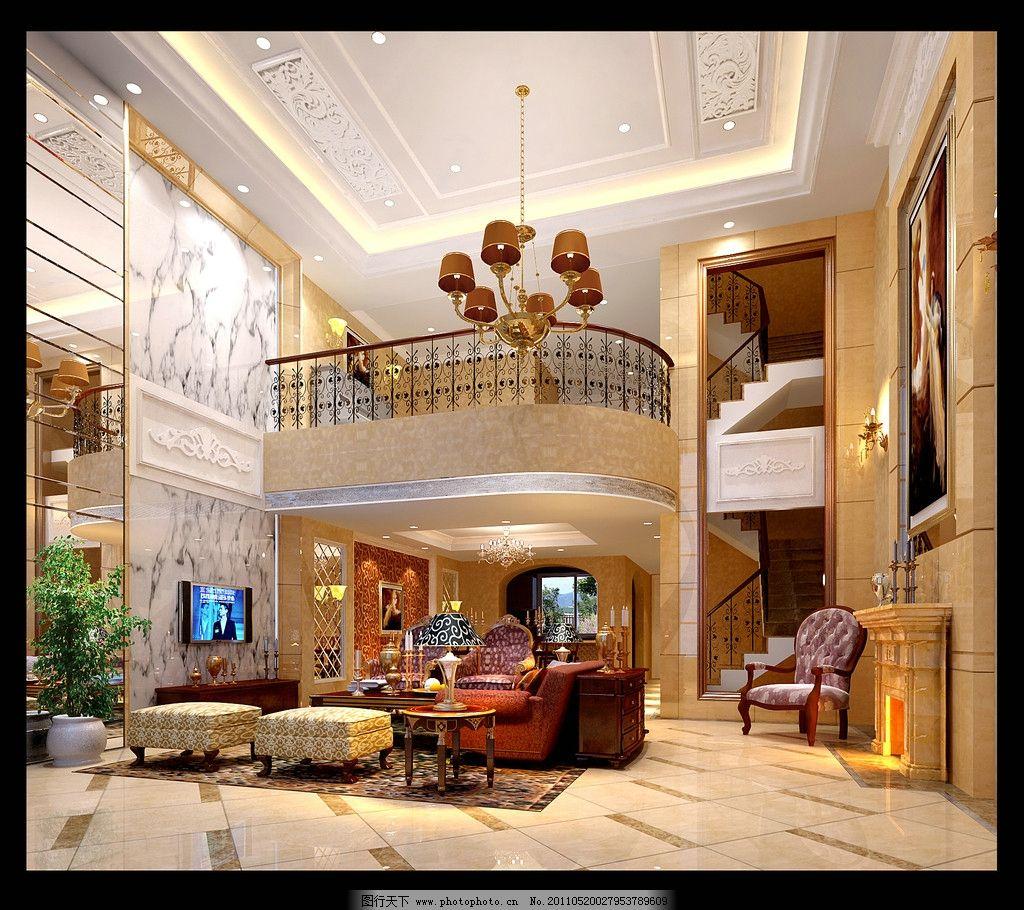 欧式家居      沙发 电视 室内设计        楼梯 环境设计 设计 72dpi