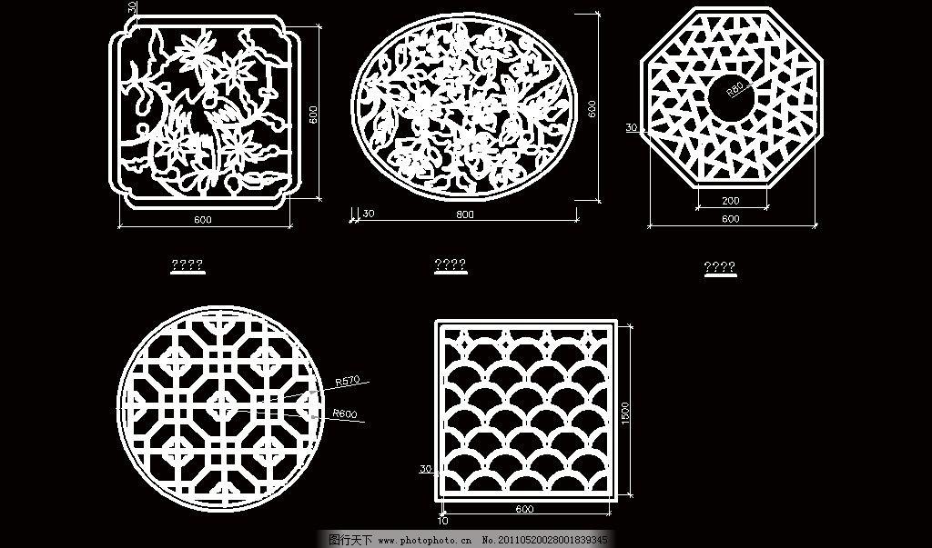 八角剪纸葫芦图解