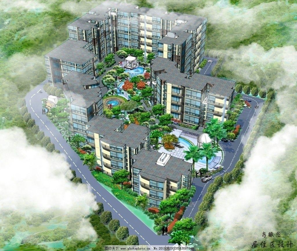 居住区设计 鸟瞰图