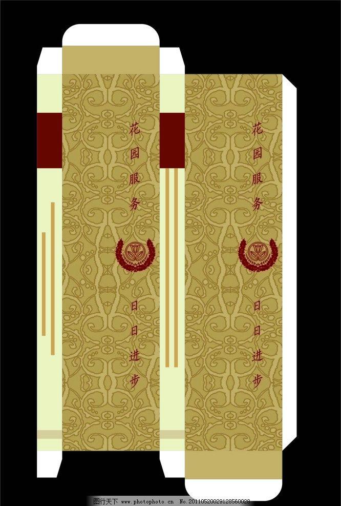 酒店筷子包装盒 包装设计 广告设计 矢量