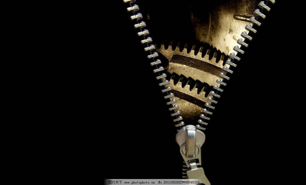 齿轮 工业 拉链 创意设计 广告设计