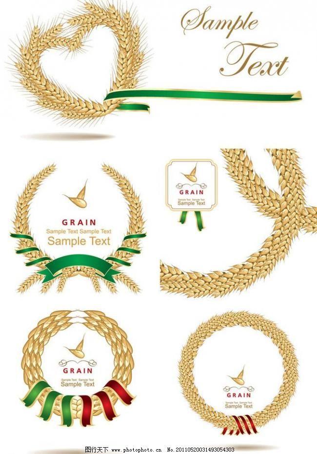标识标志图标 动感 麦穗 丝带 销售 小图标 麦穗标签丝带矢量素材