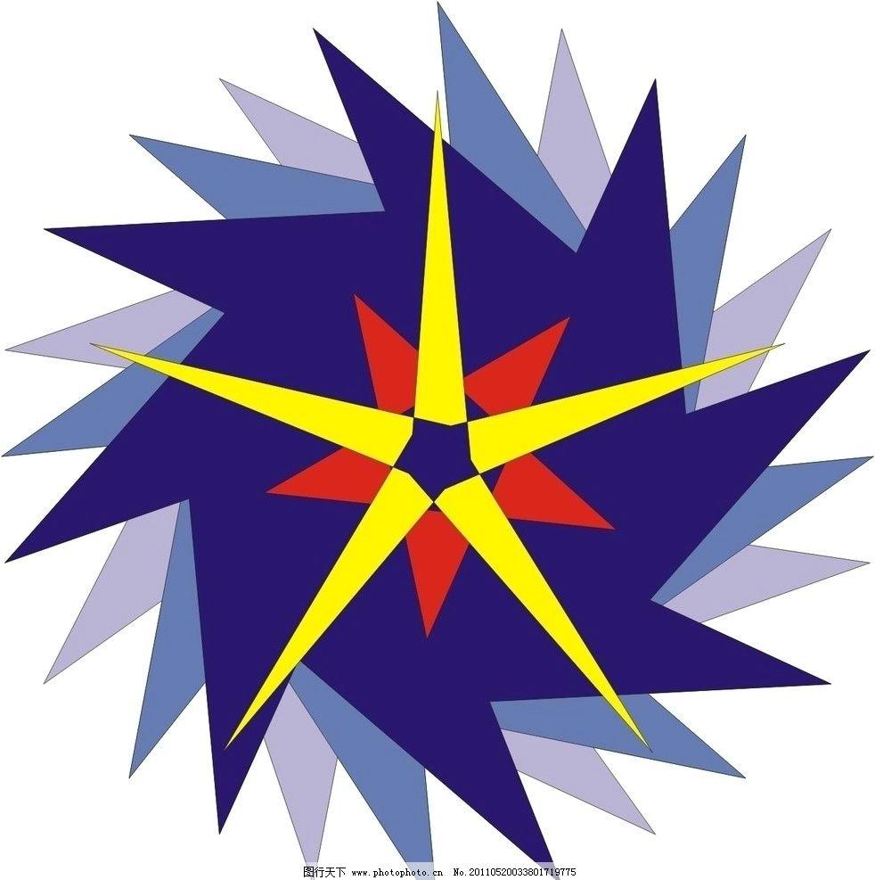 五角星 多边形 矢量图 黄 红 蓝 旋转 矢量素材 其他矢量 矢量 cdr