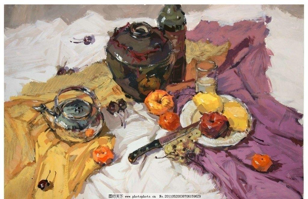 静物绘画 不锈钢壶 盘子 刀子 水果 罐子 酒瓶 水粉 苹果 艺术