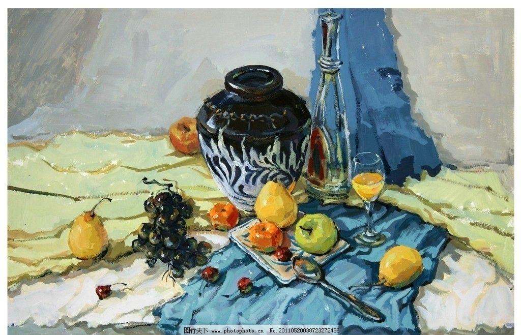 蓝色调静物绘画 盘子 刀子 水果 罐子 酒瓶 水粉 苹果 艺术