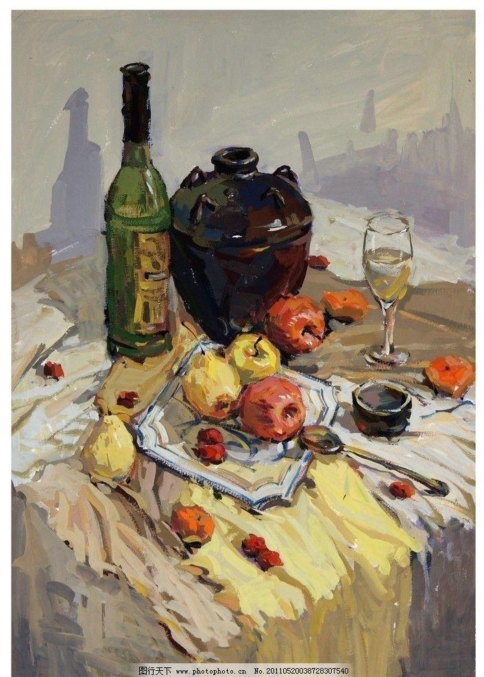 静物绘画 盘子 刀子 水果 罐子 酒瓶 水粉 苹果 绘画 艺术 高考