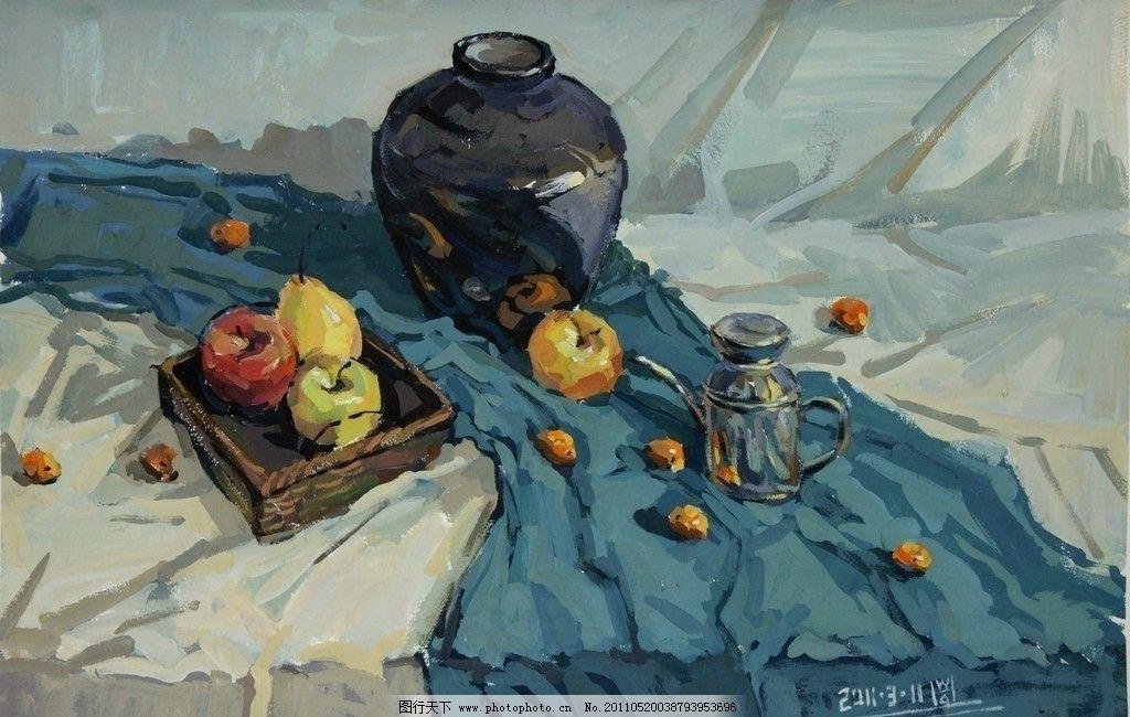 水粉静物绘画 不锈钢壶 盘子 刀子 水果 罐子 苹果 艺术 高考
