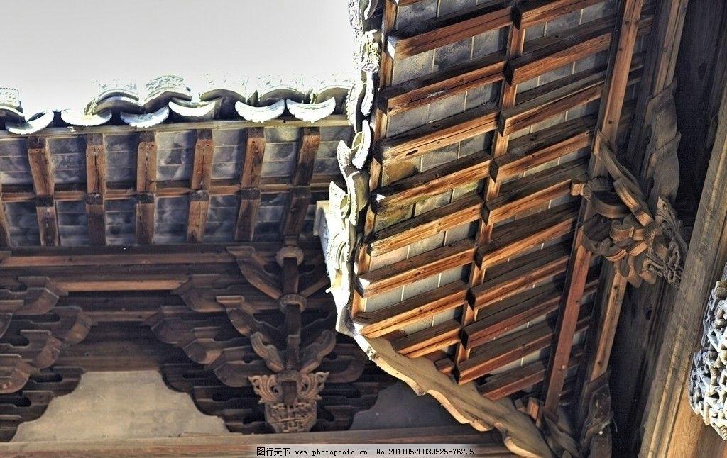 明代木结构图片