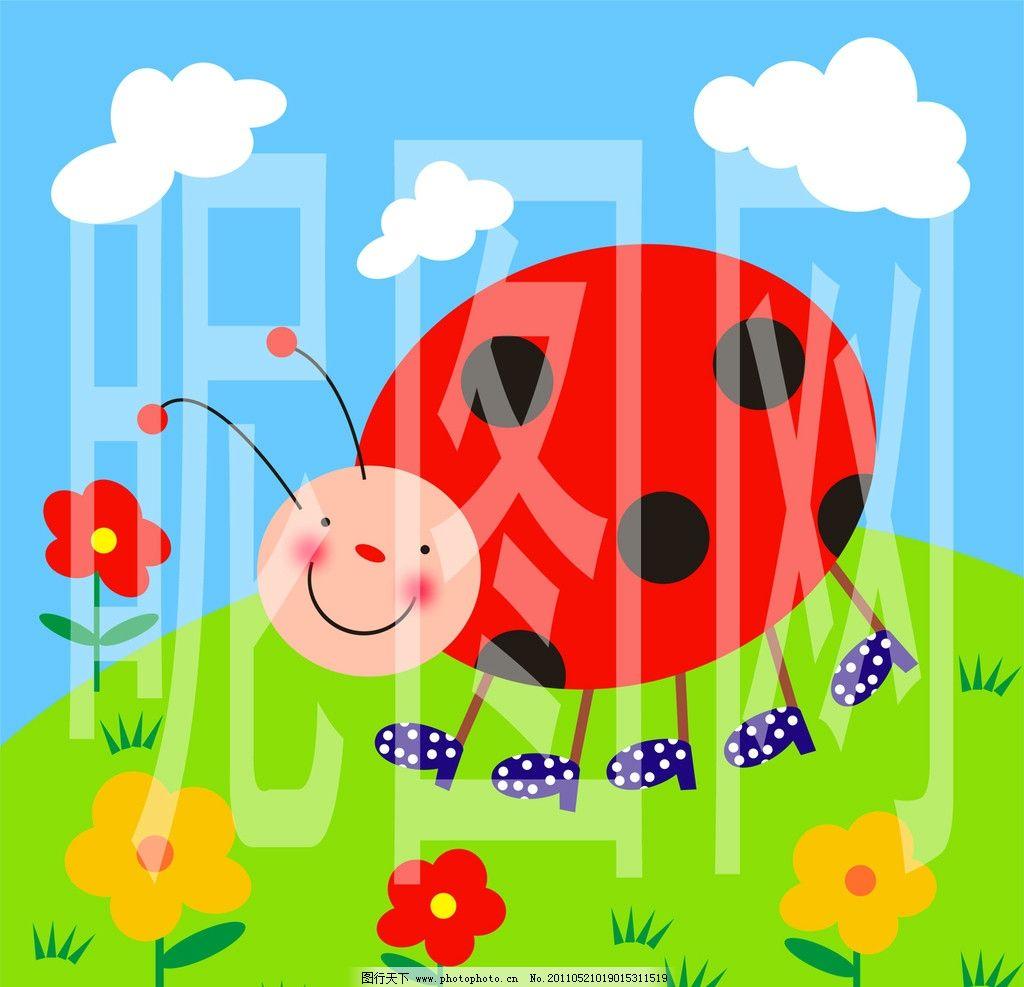 瓢虫散步 插图 卡通 装饰画 无框画 插画 儿童画 趣味 可爱 生动 艺术