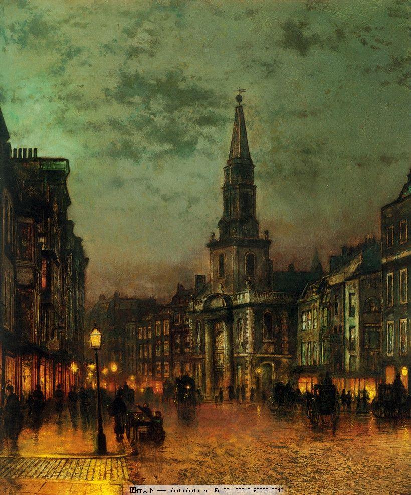 伦敦夜景 油画 古典 格雷姆肖 艺术 风景 伦敦 夜景 绘画书法 文化
